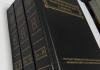 Внешний вид словаря после реставрации