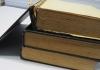 Словарь до реставрации
