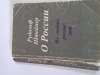 Сборка в твердый переплет книги в мягком переплете