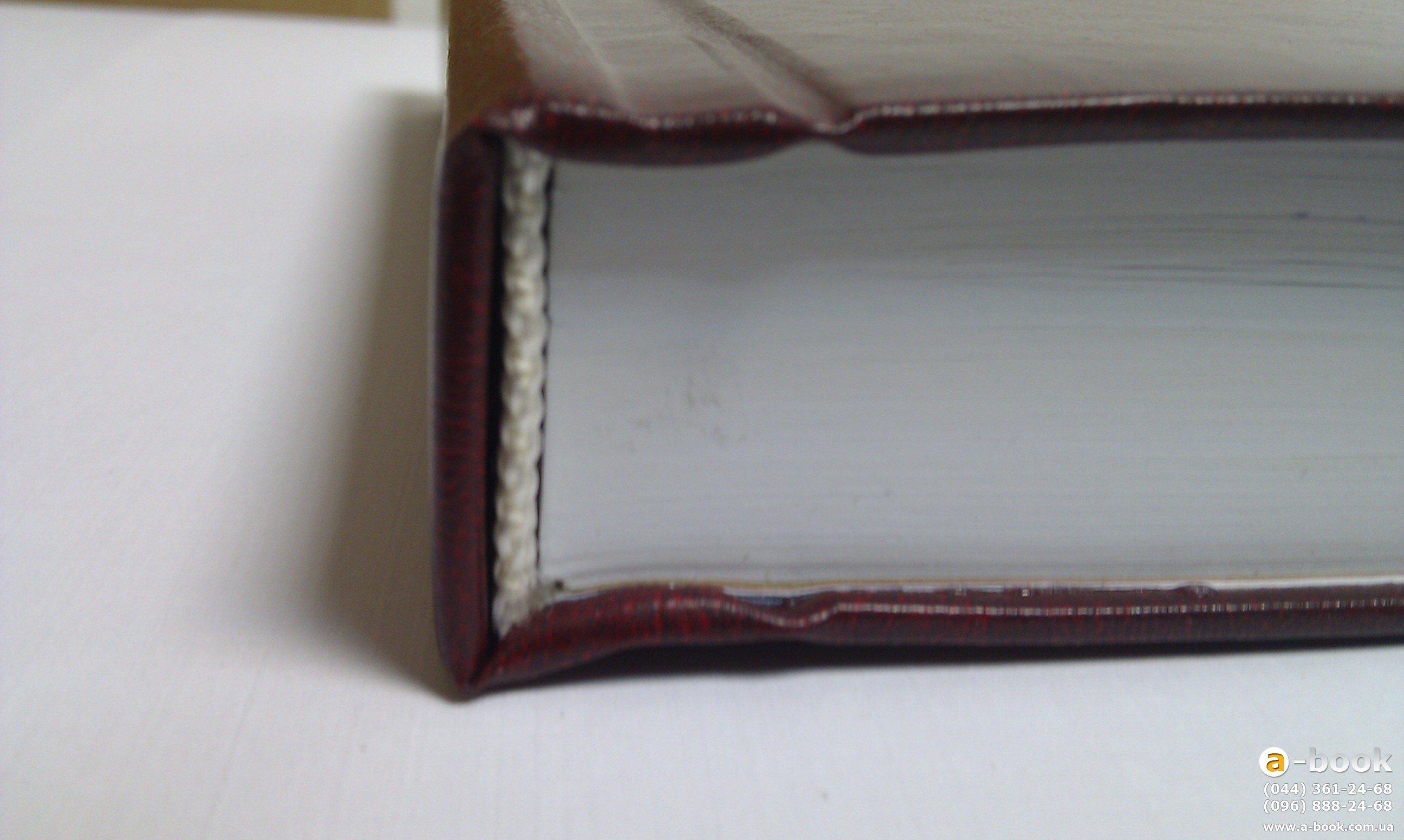 Отреставрировать книгу своими руками