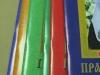 Серия журналов до прошивки в твердый переплет